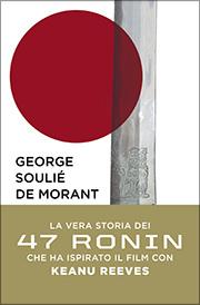 La vera storia dei 47 Ronin